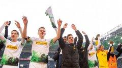 Борусия Мьонхенгладбах играе вдъхновяващо и вече има 4 т. преднина на върха в Бундеслигата. Но реален претендент ли е отборът в този толкова оспорван сезон в Германия?