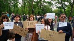 Протестиращите са категорични, че сегашното ръководство е некомпетентно