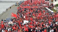 50 хиляди души се събраха в Кьолн
