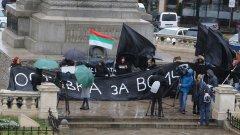 Протест срещу избирането на Валери Симеонов за зам.-председател на парламента