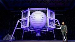 """Blue Moon на Джеф Безос иска да надмине триумфа на """"Аполо"""""""