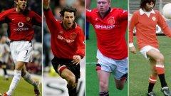 Много са великите от школата на Юнайтед, но все пак десетима се открояват. Вижте в галерията.