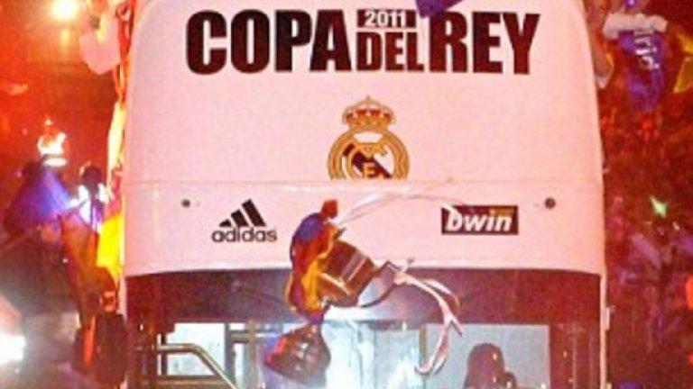 Клубните символи на Реал ще бъдат свалени от клубния автобус