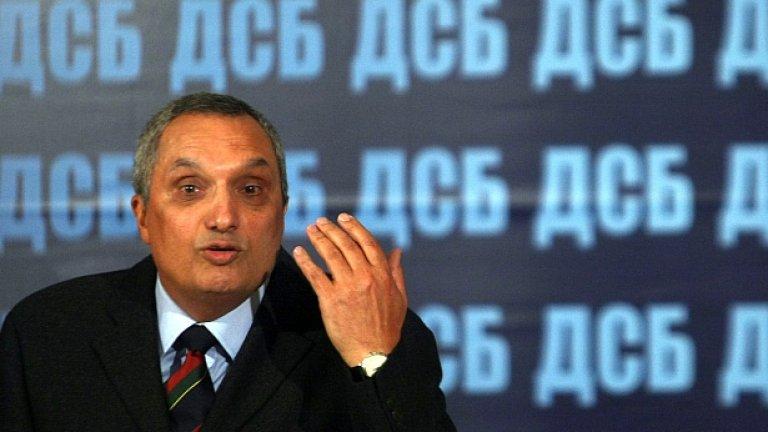 """Три стъпки за по-добра България"""" – доходи, работа и сигурност"""