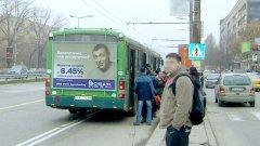 Според проучване на Центъра за градска мобилност от пролетта на миналата година всеки 10 пътник в градския транспорт в столицата е без билет.