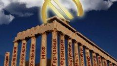 Въпреки кризата, гърците имат дух