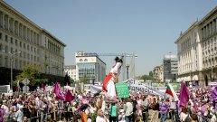 КНСБ акция от миналата година - протест или цирк?
