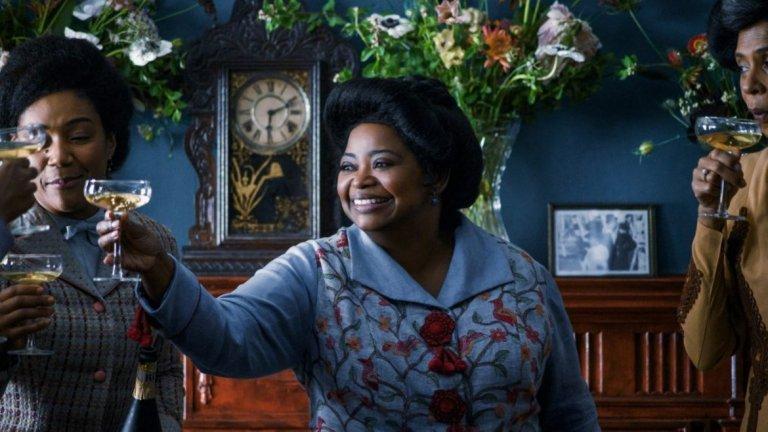 Self Made (Netflix): Минисериал - 20 март  В този минисериал на Netflix Октавия Спенсър влиза в ролята на първата чернокожа жена милионер в САЩ, разказвайки за нейния път от пълната бедност до империя от продукти са коса.