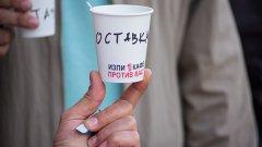 Кафето е само повод