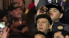 Диего Марадона с поредната си изцепка