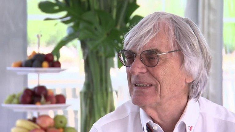 Босът на Формула 1 Бърни Екълстоун избягва да коментира личния живот на дъщерите си