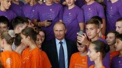 Кремъл не може да си позволи да пренебрегва младите