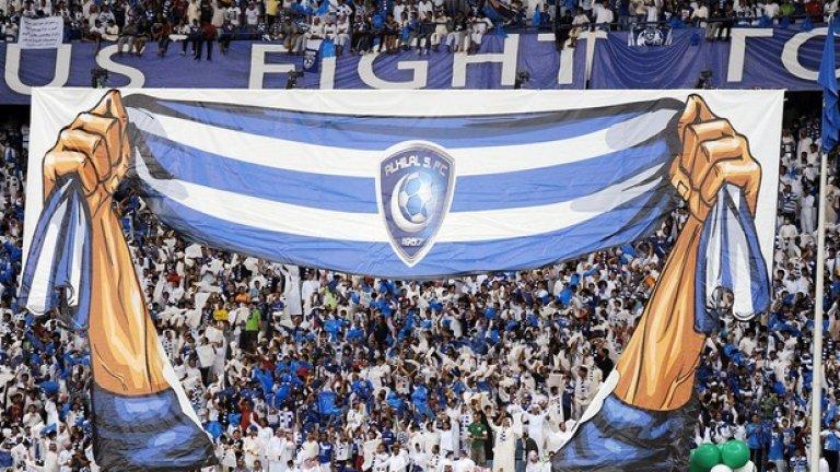 Саутитският Ал Хилал има една от най-верните публики в Азия, а това е хореография на мача с Буньодкор в Шампионската лига на континента.