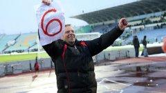 Почти четвърт милион вече пътуват към сметката на Стойчо Младенов.