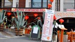 Ей така се правят нещата, освен българска и китайска ми липсва само и малко френска и италианска кухня