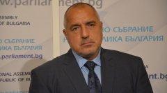 Борисов уточни, че ще възложи на колегите си да търсят резерви, така че цената да не се вдига