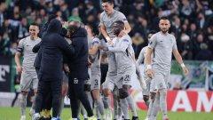 Футболистите на Лудогорец се поздравиха с втора страхотна победа в групата си в Лига Европа.