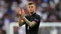 Тони Кроос приключи с Германия