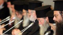 """Църквата иска да се отмени """"похода на възгорделия се грях"""""""