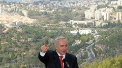 Бенямин Нетаняху на фона на Източен Ерусалим