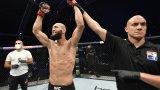Защо Новия Хабиб обяви, че напуска UFC?