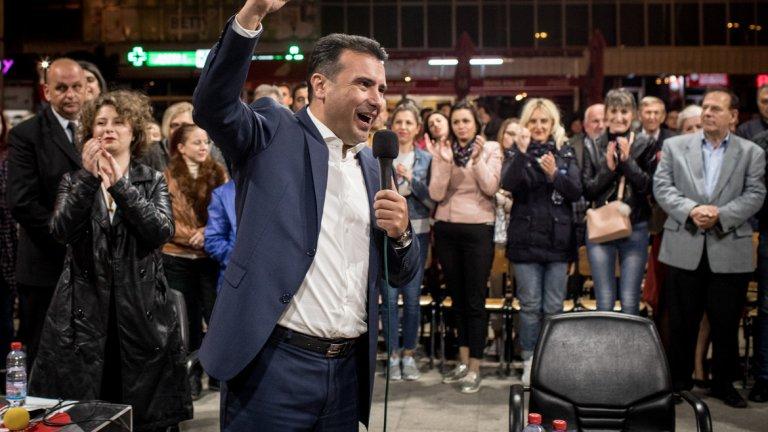 Ще се стигне ли до оставка на кабинета на Зоран Заев?