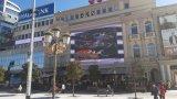 Северна Македония въвежда полицейски час