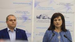 ВМРО се съгласиха да подкрепят проекта на управляващата партия в замяна на обещание за референдум