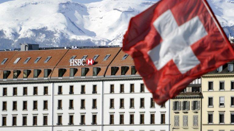Случаят с HSBC разкри интересни факти за богатството на богатите