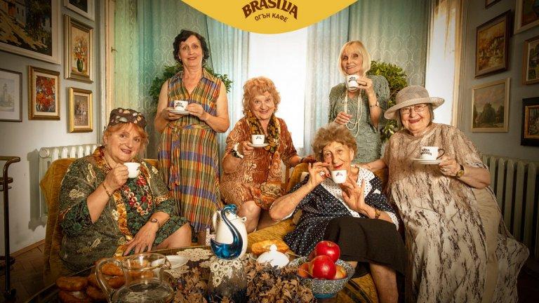 """Ако имате любими истории с вашата баба, запечатани на снимка, можете да участвате в играта на Nova Brasilia със специални награди за баба и внуче. Достатъчно е само да качите снимката на   """"С баба на кафе""""."""