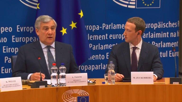 Зукърбърг отговаря на въпроси на ЕП относно Facebook