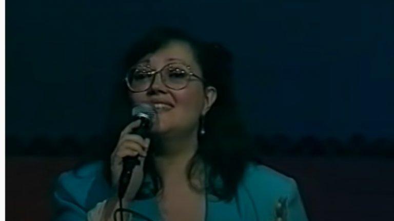 """Тя беше част от групата """"Тоника СВ"""""""