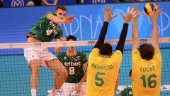 Срещата продължи над три часа и въпреки вдъхновената игра на България, завърши с разочарование за нашите