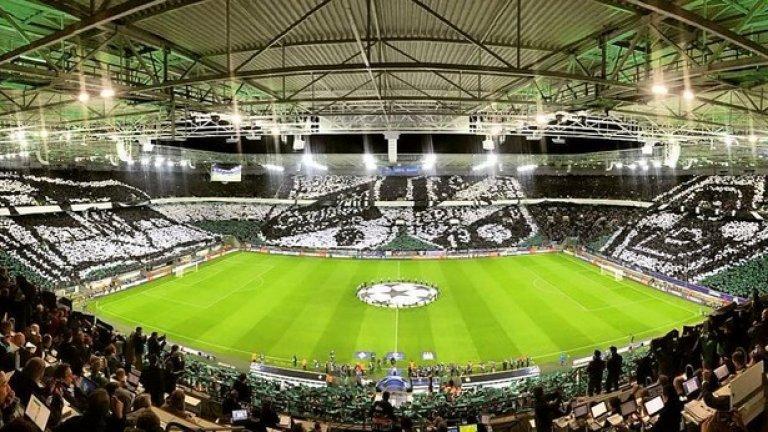Така стадионът на Борусия (Мьонхенгладбах) опита да надъха своите за сблъсъка с Манчестър Сити в Шампионската лига.
