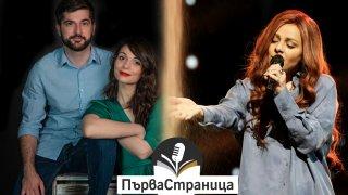 Гост в подкаста на Webcafe.bg е изпълнителката, която представи България на музикалния конкурс