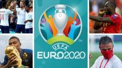 Прогнозите на Sportcafe за Евро 2020: Всичко освен трофей ще е провал за Франция; Внимавайте с Германия, Италия и Испания