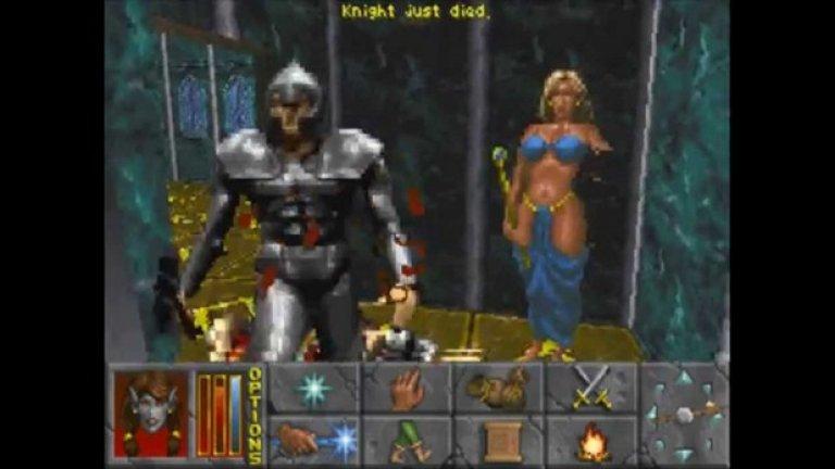 За любителите на ролевите игри е достъпна втората част на The Elder Scrolls, която за пръв път излезе през 1996 г.