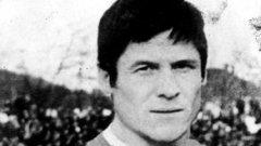 Чико Дерменджиев е незабравима фигура в българския футбол