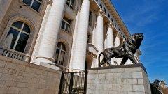 """Прокуратурата възобнови разследването по """"Яневагейт"""""""