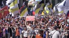 Те са срещу пенсионна реформа в Русия