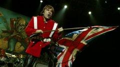 Това е последното Maiden турне, на което ще звучат песните им от 80-те