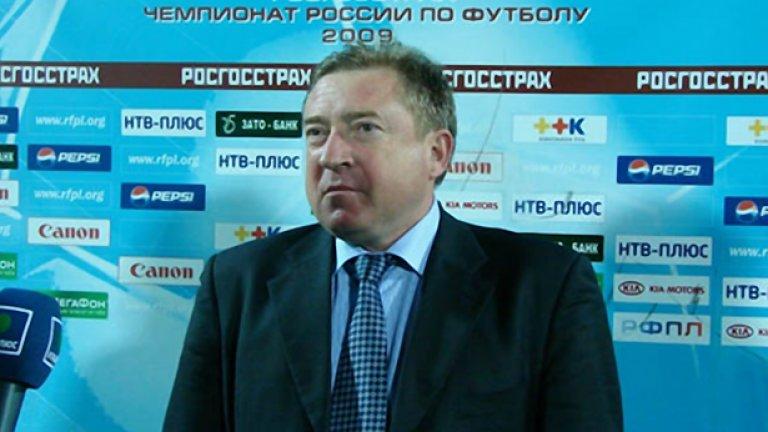 Вячеслав Грозни на пресконференция на Терек (Грозни)