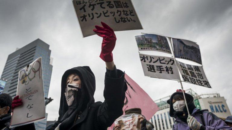 Протест в Токио срещу кандидатурата за Олимпийските игри през 2020 г. Японската столица беше сред неуспелите кандидати за 2016 г., след като похарчи $200 млн. само по време на процеса на кандидатстване
