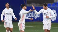 Невероятно! Варан с два гола и донесе три точки за Реал