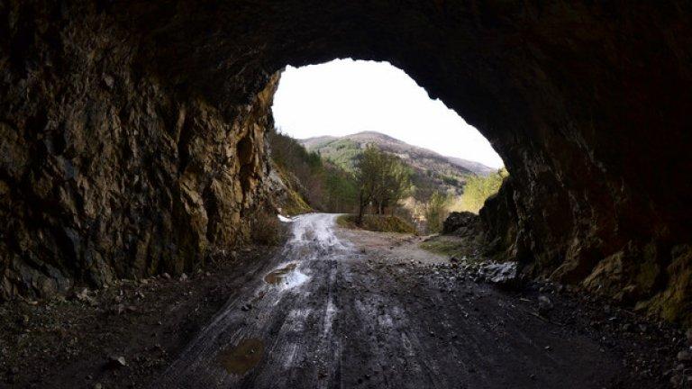 А светлина в тунела има винаги, защото той е разположен на толкова красиво място.