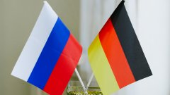 """Русия обещава отговор на този """"неприятелски и неоснователен"""" акт"""