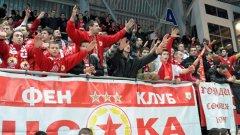 Феновете на ЦСКА започнаха инициатива, която ще се опита да осигури повече деца на спортните клубове