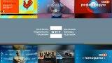 БНТ поднови конкурса си за разследваща журналистика