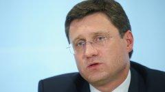 За Москва синьото гориво е лост за влияние върху Берлин