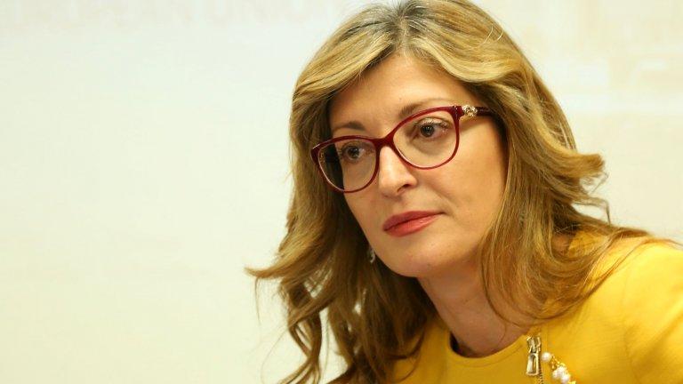 Захариева: Българи с изтекли документи да могат да се прибират в страната